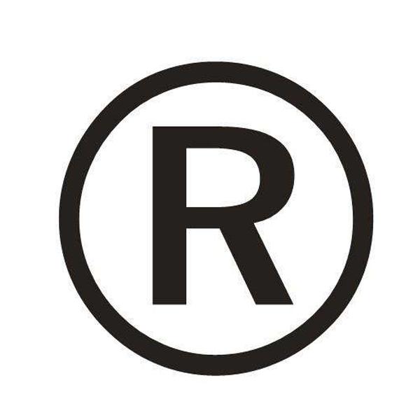 哈尔滨商标注册