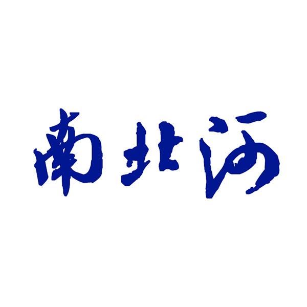 文字商标设计